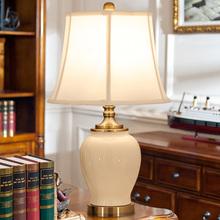 [wbew]美式陶瓷台灯 卧室温馨床