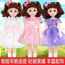 会说话wb洋娃娃芭比ew充电智能对话唱歌跳舞公主套装玩具女孩