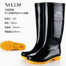 [wbgw]防水鞋雨靴 高筒高压电工