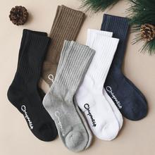 素色纯wb毛圈中筒袜jx吸汗运动短袜秋冬季加厚保暖情侣式棉袜