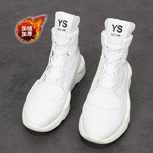 时尚个wb休闲潮流男jx站厚底内增高透气高帮鞋男嘻哈运动短靴