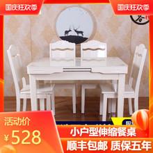 现代简wb伸缩折叠(小)jx木长形钢化玻璃电磁炉火锅多功能餐桌椅