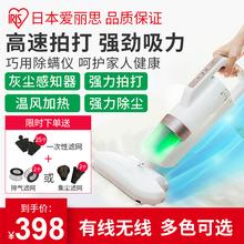 日本爱wb思爱丽丝Iob家用床上吸尘器无线紫外UV杀菌尘螨虫