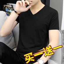 莫代尔wb男装夏季潮ckV领纯色黑色冰丝冰感半袖打底衫