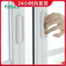 FaSwbLa 柜门ck 抽屉衣柜窗户强力粘胶省力门窗把手免打孔