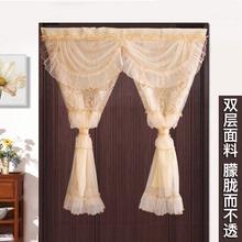 四季家wc布艺卧室门gf防蚊纱帘厨房卫生间隔断帘装饰帘子定制