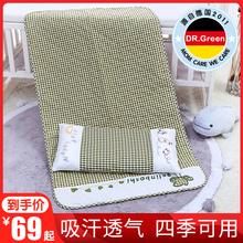 婴儿凉席苎麻新生儿婴儿床