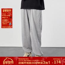 LeswcFortecw廓形宽松直筒卫裤束脚抽绳休闲灰色黑色运动裤男女