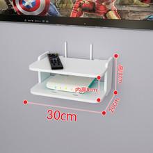 电视机顶盒置物架免打孔路由器收纳盒wc14上墙壁mb室投影仪