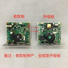 亿健电wc板A5T6cj900E3下控驱动板控制器电源板佑美配件