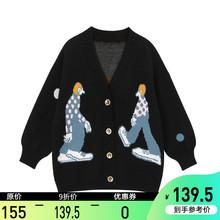 【9折wcVEGA qwNG针织女开衫春秋卡通图案法式慵懒风毛衣外套潮