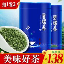 茶叶绿wd2020新a8明前散装毛尖特产浓香型共500g