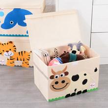 特大号wd童玩具收纳bt大号衣柜收纳盒家用衣物整理箱储物箱子