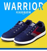 202wd夏季系带帆cq士布鞋低帮运动鞋休闲鞋男生板鞋子