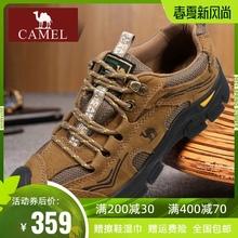 Camwdl/骆驼男dl季新品牛皮低帮户外休闲鞋 真运动旅游子