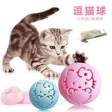 猫玩具wd铛球猫咪球dl内置猫薄荷自动逗猫球创意网红抖音可爱