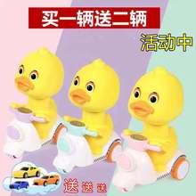 网红儿wd按压(小)黄鸭ge女2-3-5岁宝宝地摊玩具回力惯性滑行车