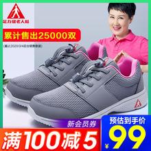 足力健wd的鞋女式正of春夏季中老年运动健步鞋妈妈鞋老年透气