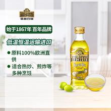 翡丽百wd意大利进口pk饪500ml/瓶装食用油炒菜健身餐用