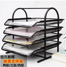 A4文wd盘盒办公室pk桌面文具铁网收纳架多层置物架