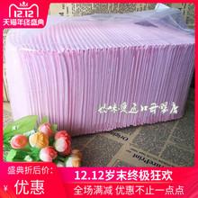 包邮婴wd一次性新生pk防水尿垫宝宝护理垫纸尿片(小)号
