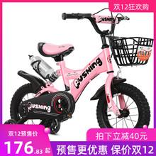 宝宝自wd车男孩3-pk-8岁女童公主式宝宝童车脚踏车(小)孩折叠单车