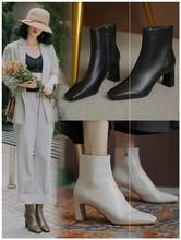 米色粗wd短靴女春秋pk式高跟鞋瘦瘦靴骑士(小)方头羊皮白色女靴