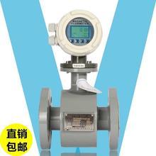 。电磁流量计污水wd5体式 管pk计 消防电磁流量计dn100dn150