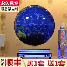 磁悬浮wd转发光12pk摆件高档精品装饰办公室创意摆件