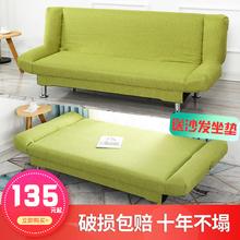 折叠布wd沙发懒的沙pk易单的卧室(小)户型女双的(小)型可爱(小)沙发