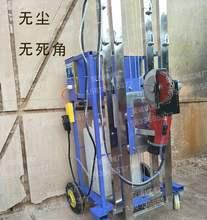 开槽机wd次成型无尘pk凝土切割机水电工程一体安装
