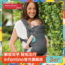 infwdntinopr蒂诺新生婴儿宝宝抱娃四季背袋四合一多功能背带