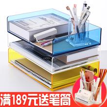 三锐多wd文件框可组ze架桌面单层收纳盒办公用品透明红托盘可堆叠整理架A4亚克力