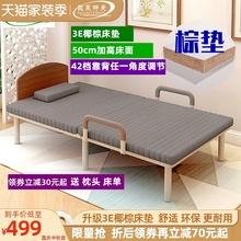 欧莱特wd棕垫加高5ze 单的床 老的床 可折叠 金属现代简约钢架床