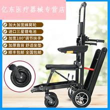 电动爬wd轮椅智能上ze车折叠轻便爬楼机全自动老的上下楼轮椅