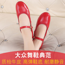 [wdze]舞蹈鞋女广场舞鞋子真皮软