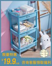 宝宝玩具收纳筐塑料杂物收wd9篮化妆品ze面卫生间浴室置物架