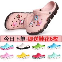 洞洞鞋wd夏季外穿厚ze凉鞋可爱潮ins 韩款防滑软底懒的拖鞋