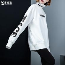 多福猫wd创潮牌酷酷ze装帅气嘻哈高领卫衣女个性bf风中性衣服