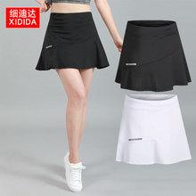 速干健wd运动裤裙女ze半身短裙羽毛球裙网球裙马拉松跑步裙