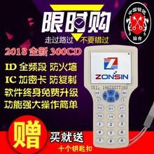 ic卡wdd门禁智能zecopy8加密卡读卡器配(小)区电梯考勤车库