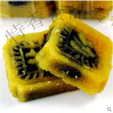 功德林wd豆糕 绿豆ze字号零食上海糕点心(小)吃  3盒包邮