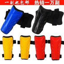 足球护具护腿板足wd5双绑带护ze 儿童超轻护板(小)学生护脚板
