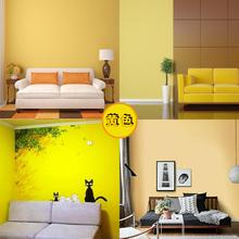 净味儿wd乳胶漆内墙zq色刷墙涂料环保彩色水性可调色室内油漆