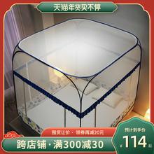 含羞精we蒙古包家用re折叠2米床免安装三开门1.5/1.8m床