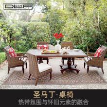 斐梵户we桌椅套装酒rt庭院茶桌椅组合室外阳台藤桌椅