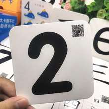 婴儿蔬we认字卡片无rt衔接中班图片训练有趣(小)孩汉字学颜色感
