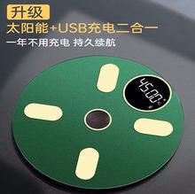光能智we电子秤蓝牙de家用 USB充电inbody健康称