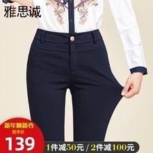 雅思诚女裤冬(小)脚裤女西裤高腰we11绒裤子in瘦冬季长裤外穿