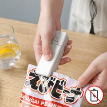 USBwe电封口机迷zz家用塑料袋零食密封袋真空包装手压封口器